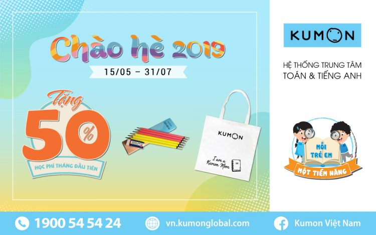 KUMON – SPECIAL OFFER FOR SUMMER