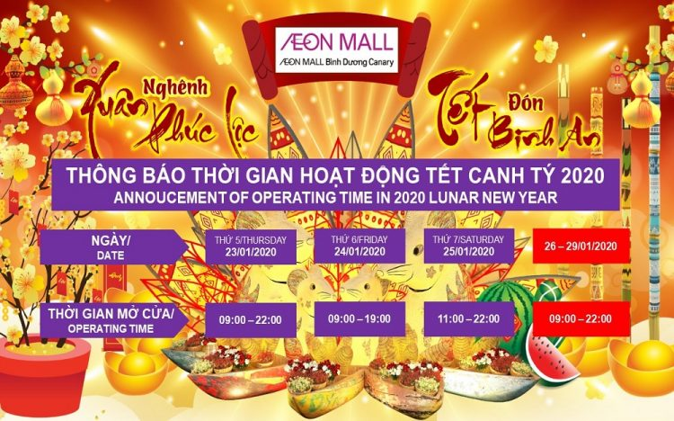 ANNOUNCEMENT OF OPERATING TIME IN 2020 LUNAR NEW YEAR